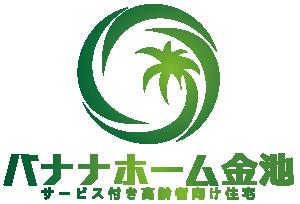 バナナホーム金池 ロゴ